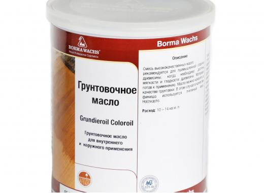 Масло-грунт (GRUNDIEROIL COLOR OIL)