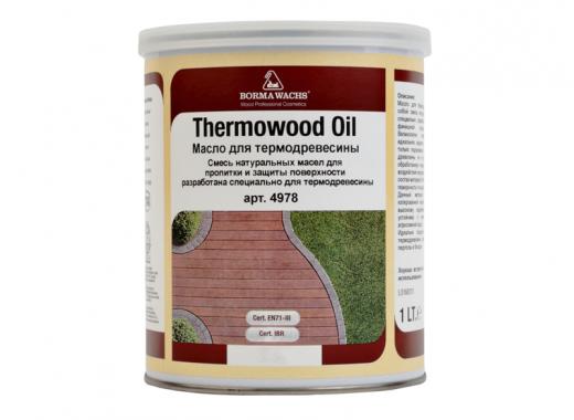 Масло для термодревесины (THERMOWOOD OIL)