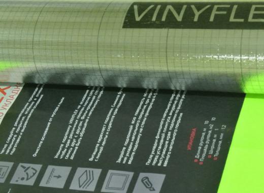 Подложка VINYFLEX для кварцвинила 2мм