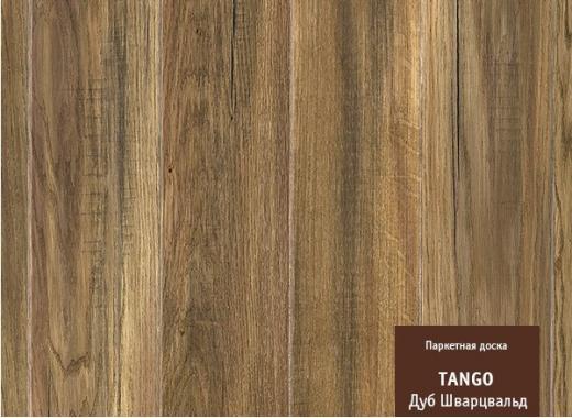 Tarkett Oak Black Forest Brush (Дуб Шварцвальд Браш)