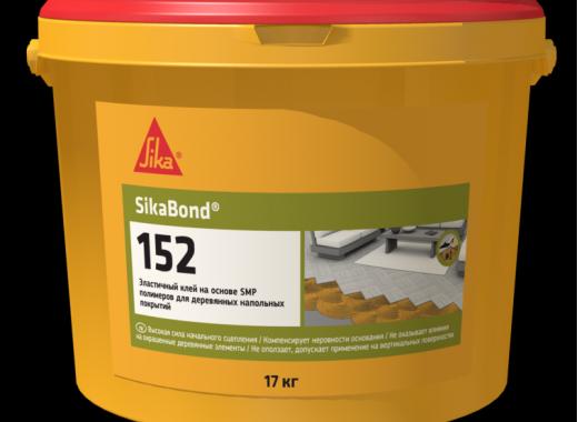Клей SIKABOND-152 17кг