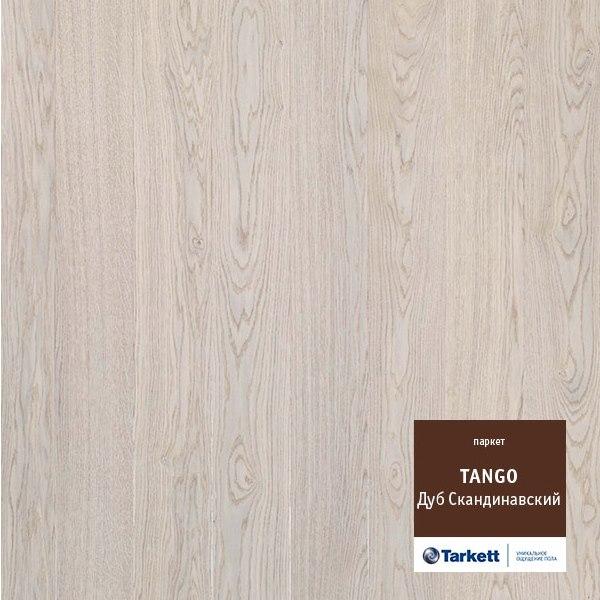 Tarkett Oak Scandinavian (Дуб скандинавский)