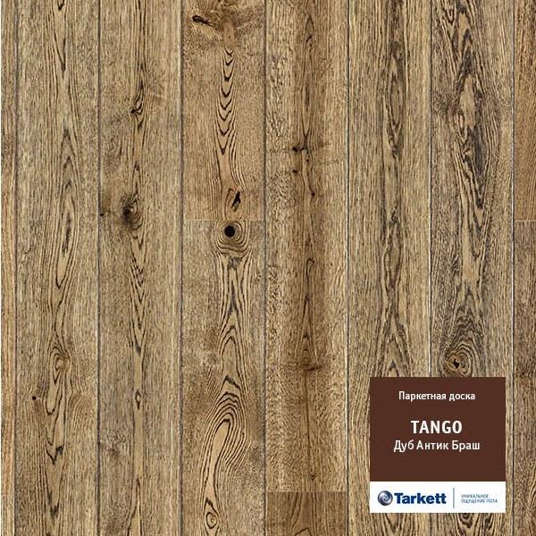 Tarkett Oak Antique brush (Дуб Антик браш)