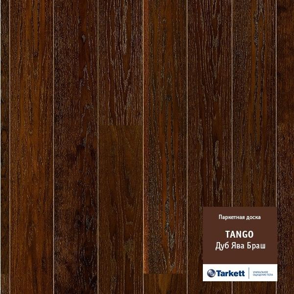 Tarkett Java Oak Brush (Дуб Ява браш)